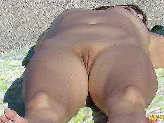 Nude Seaside Voyeur Amateur - Close-Up Pussy MILFs